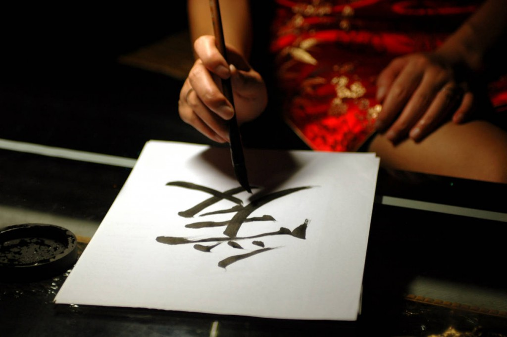 Chinese calligraphy lesson, China
